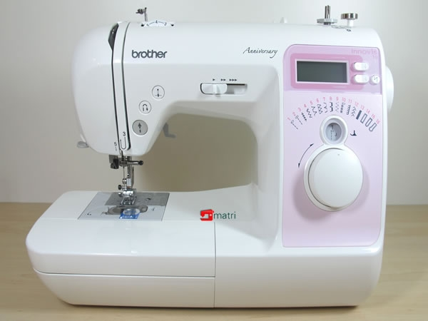 Brother nv 10 matri machines a coudre for Machine a coudre 10 ans