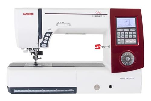 horizon 7700 sewing machine