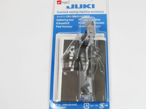 Pied fronceur 15711 pour surjeteuse Juki